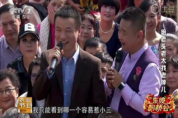婚后如何长时间与老公相处的秘密。