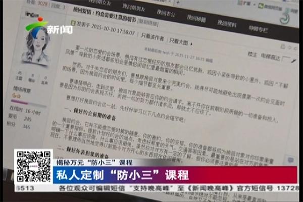 丈夫出轨后找婆婆告状,可以挽回老公吗?